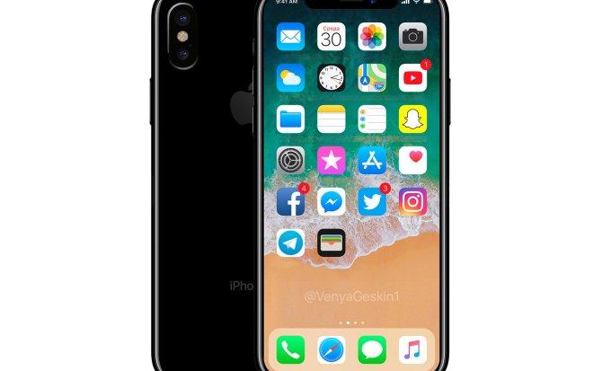Es probable que sea muy complicado comprar el próximo iPhone, al menos al principio