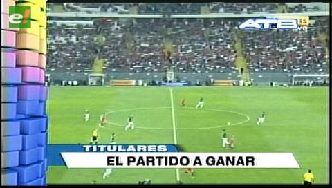 Video titulares de noticias de TV – Bolivia, mediodía del martes 5 de septiembre de 2017