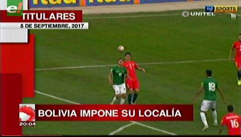 Video titulares de noticias de TV – Bolivia, noche del martes 5 de septiembre de 2017