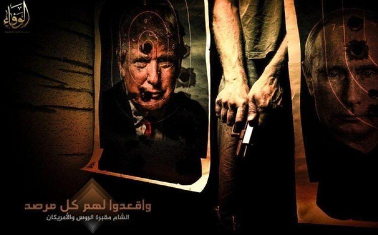 Un llamado a atentar contra Estados Unidos y Rusia, enemigos más serios del ISIS (MEMRI)