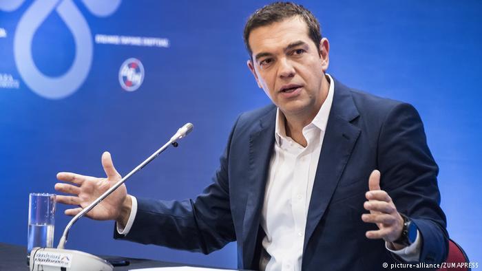 Griechenland Alexis Tsipras Thessaloniki PK (picture-alliance/ZUMAPRESS)