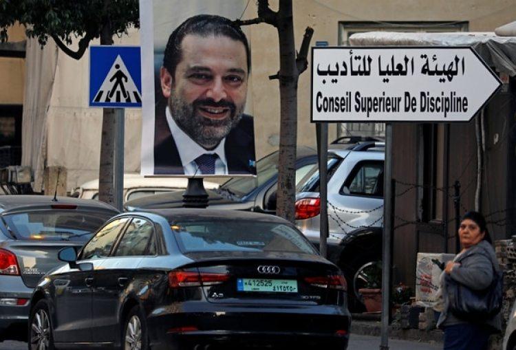 Un foto de Saad Hariri en las calles de Beirut, Líbano. (REUTERS/Jamal Saidi)