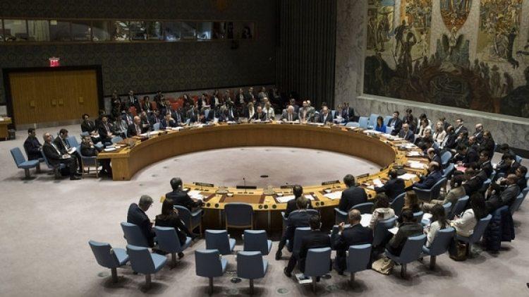 El Consejo de Seguridad de la ONU (AFP)