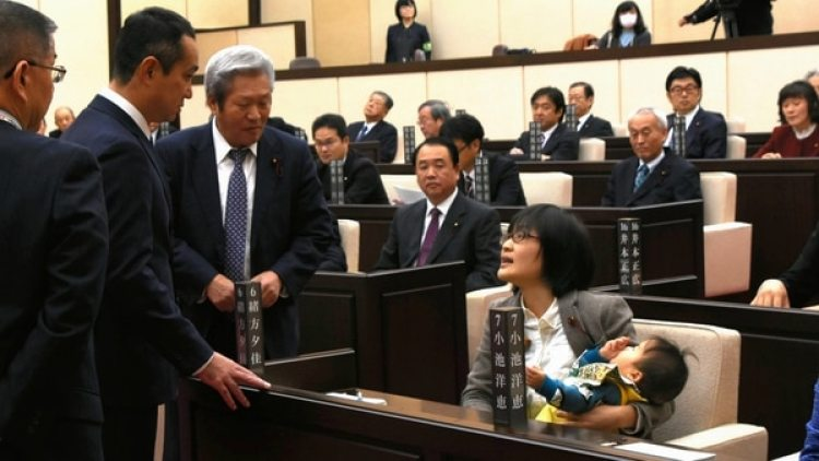 Yuka Ogata es increpada por sus compañeros. (http://tspr.org)