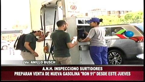 ANH inspeccionó surtidores, preparan venta de nueva gasolina RON-91