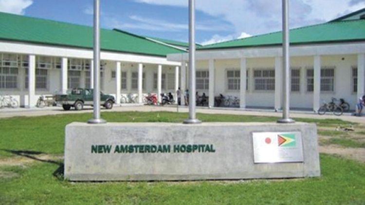 Un comunicado de las autoridades de Guyana informa que el nacimiento se produjo el pasado sábado y que se realizó por medio de una cesárea