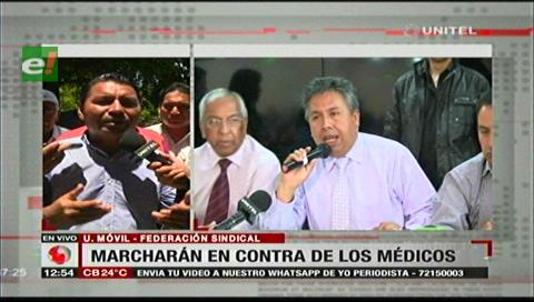 Santa Cruz: El MAS anuncian marcha contra el paro médico