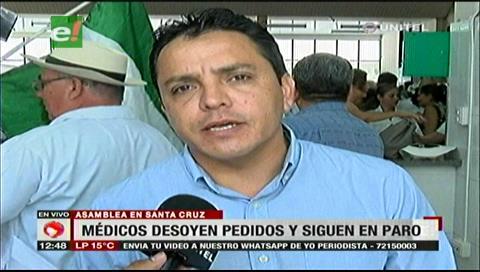Santa Cruz: Médicos rechazan pedido de la Iglesia y deciden continuar con el paro