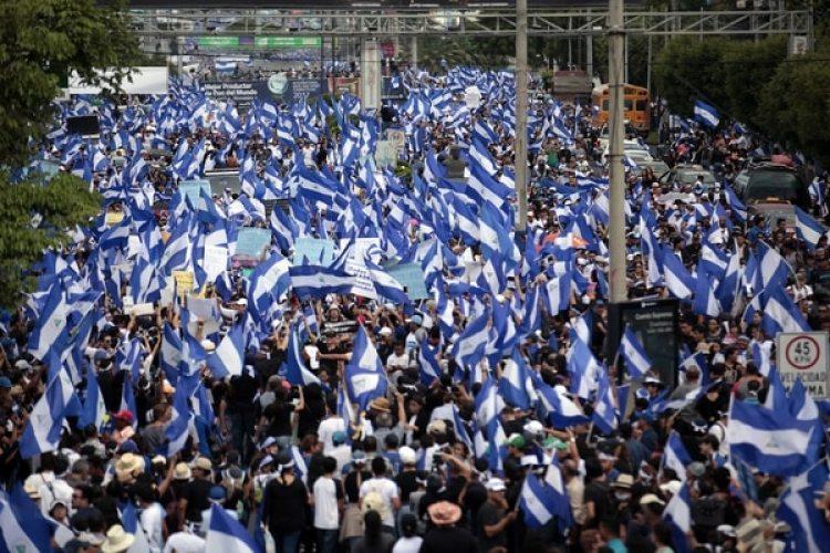 Manifestaciones en Nicaragua contra el gobierno de Daniel Ortega (AFP)