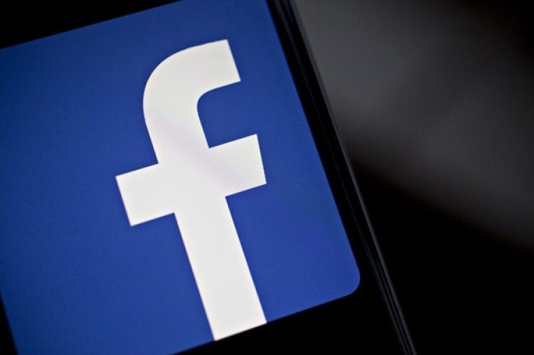 Facebook ha estado en el centro de la tormenta desde que se revelara el escándalo de filtración de datos de Cambridge Analytica, y ahora vuelve a atraer la atención de los reguladores