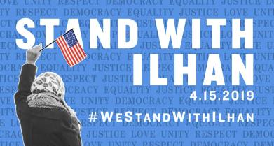Rally – Stand With Ilhan & MN Values (in Response to 45 Visit) @ Nuss Truck and Equipment