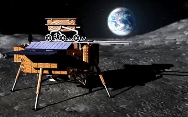 Sonda espacial china aterrizó en la Luna