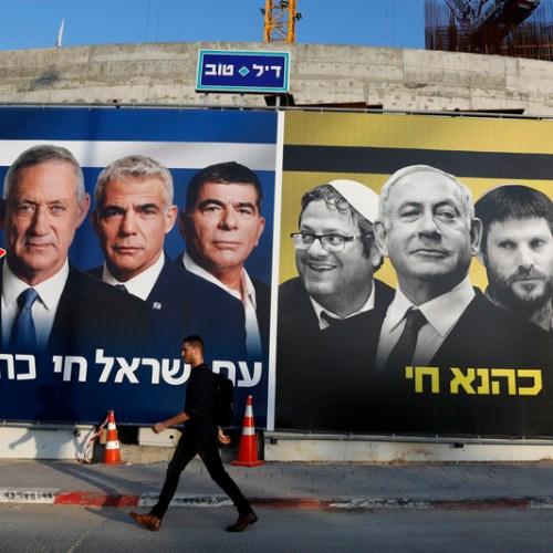 A quick look… Israel votes