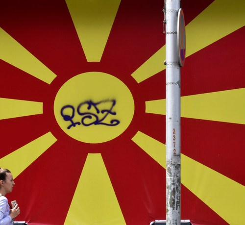 Possible final vote in North Macedonia presidential election