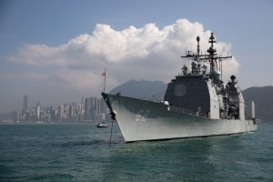 US Navy aircraft carrier strike group in Hong Kong