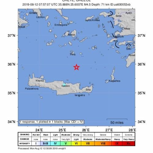 Moderate earthquake shakes northern Crete