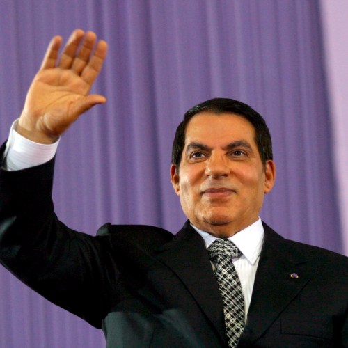 Tunisia ex-president Ben Ali buried in Saudi Arabia