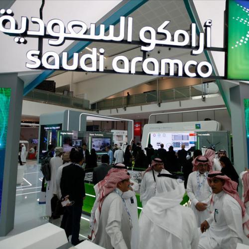 Saudi Aramco sets IPO share price at around $8.00