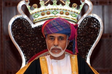 Oman announces new ruler after death of longtime ruler Sultan Qaboos