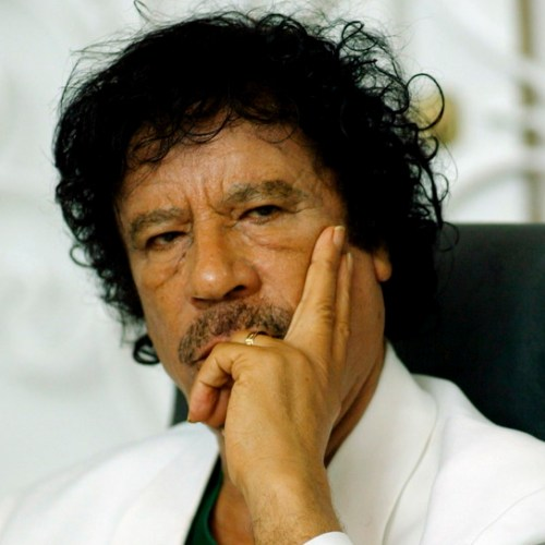 Financial institution failed to raise alarm over huge write-down of frozen Libyan assets