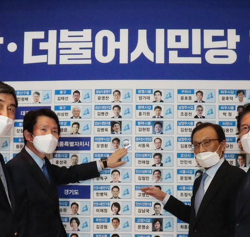South Korea ruling party wins election