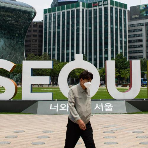 South Korea reports biggest daily jump in almost 50 days