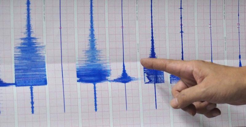 Earthquake of 4.8 magnitude strikes Algeria