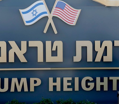 Israel approves 'Trump Heights' settlement