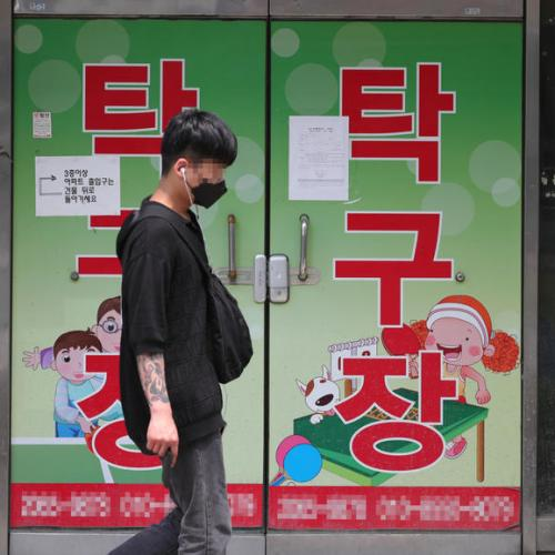 South Korea cases spike again