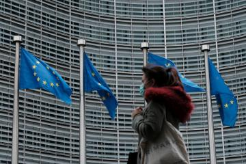 EU to kick off pandemic plan with 10 bln euro bond issue -French minister