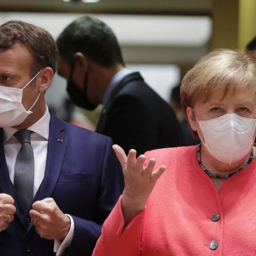First day of EU summit ends without deal