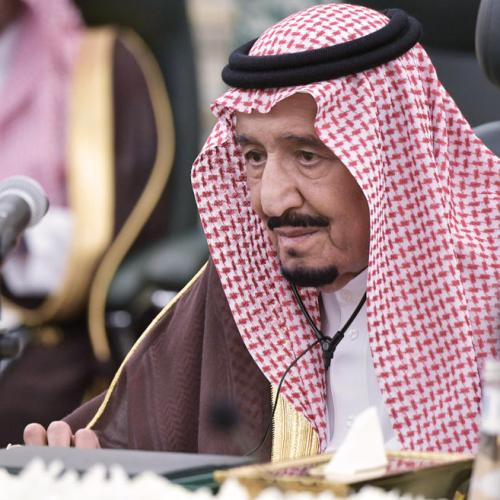 Saudi king chairs cabinet meeting from hospital, in stable condition