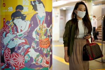 Tokyo daily coronavirus cases fall to one-year low