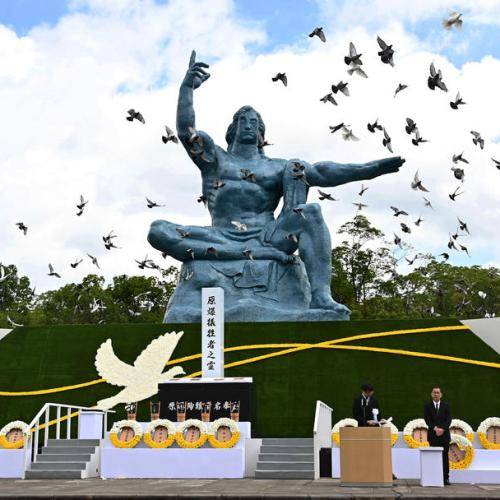Photo Story: Nagasaki marks 75th anniversary of the atomic bombing in 1945