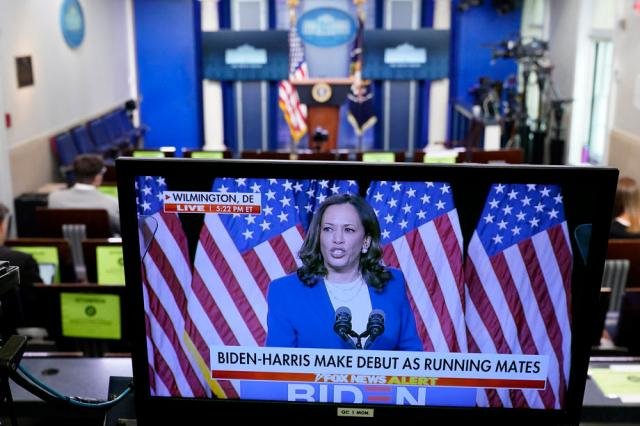 Senator Kamela Harris introduced as Joe Biden's Vice Presidential nominee