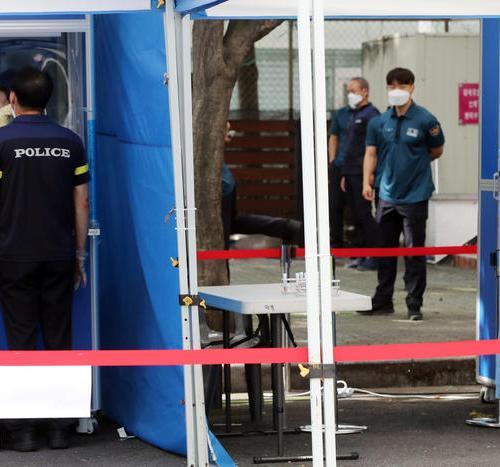 South Korea rocked by new outbreak of coronavirus