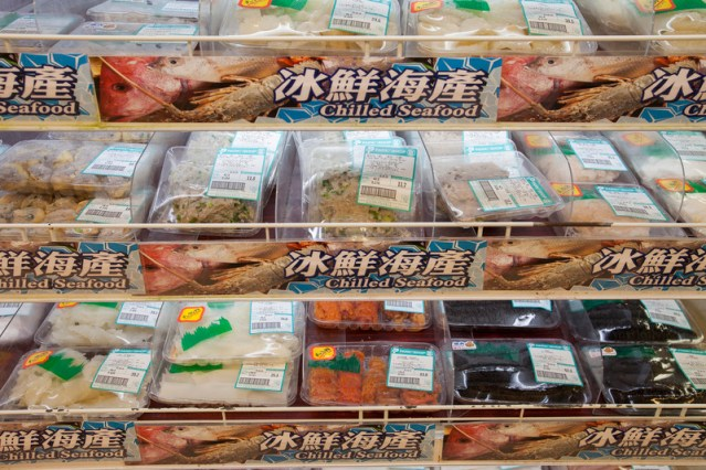 China's Qingdao finds coronavirus on seafood importer's goods