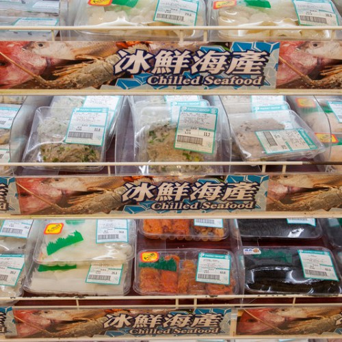 China's Qingdao finds coronavirus on seafood importer's goods