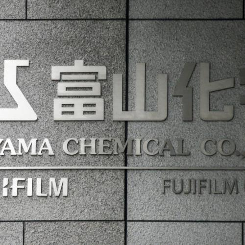 Fujifilm's Avigan shown to be effective in Japanese Phase-3 trial for COVID-19