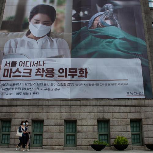 South Korea's coronavirus cases hit a 3-week low