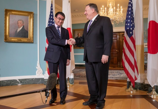 New Japan PM to meet US Pompeo in October
