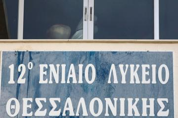 Greece imposes COVID restrictions for its second largest city