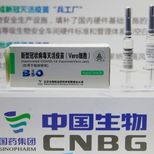 Coronavirus vaccine candidate from China's CNBG shows promise in human test, study shows