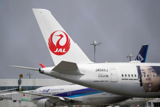 Japan Airlines forecasts record annual loss of $3.6 bln