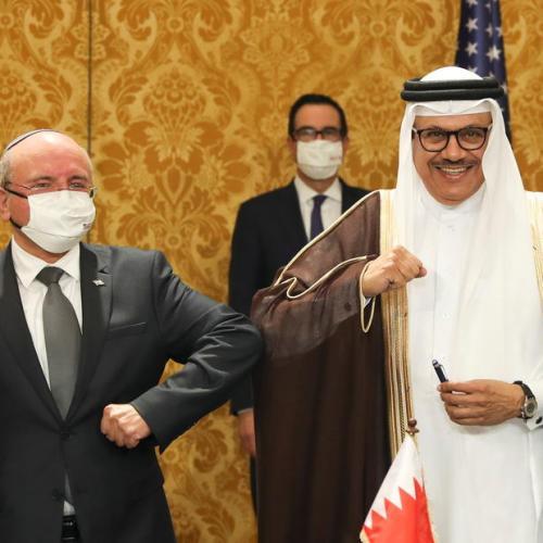 Israel, Bahrain formalise ties