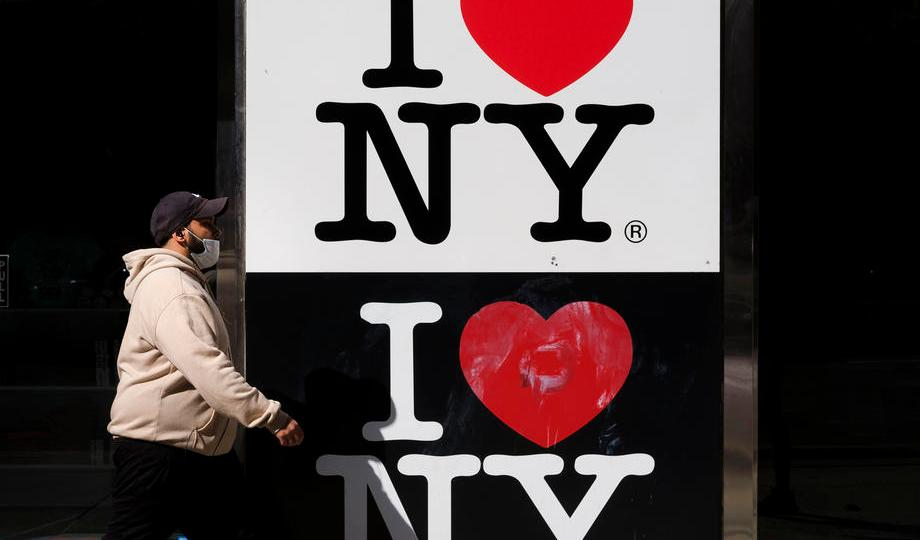 New York may tap National Guard to replace unvaccinated healthcare workers