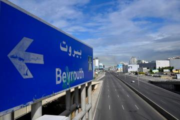 Lebanon restores power supply after complete halt