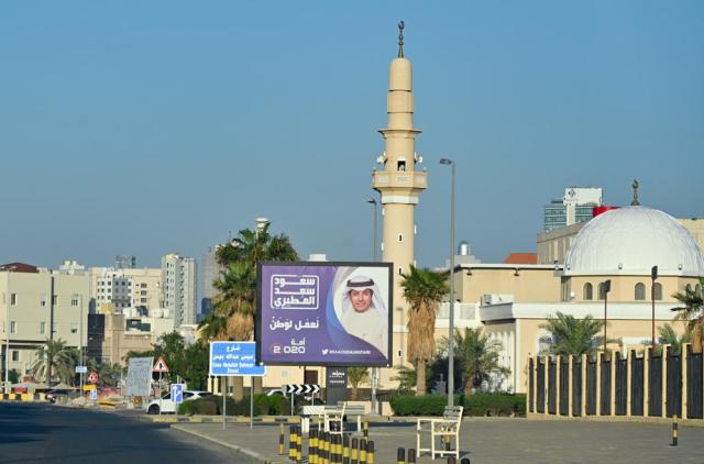 Kuwaitis go to polls as economy poses challenge for new emir