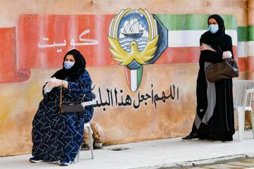 Kuwaiti opposition make gains in first parliamentary vote under new emir