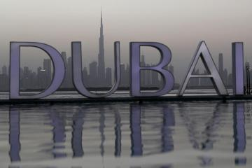 Dubai Gold and Commodities Exchange says Israeli firms can join